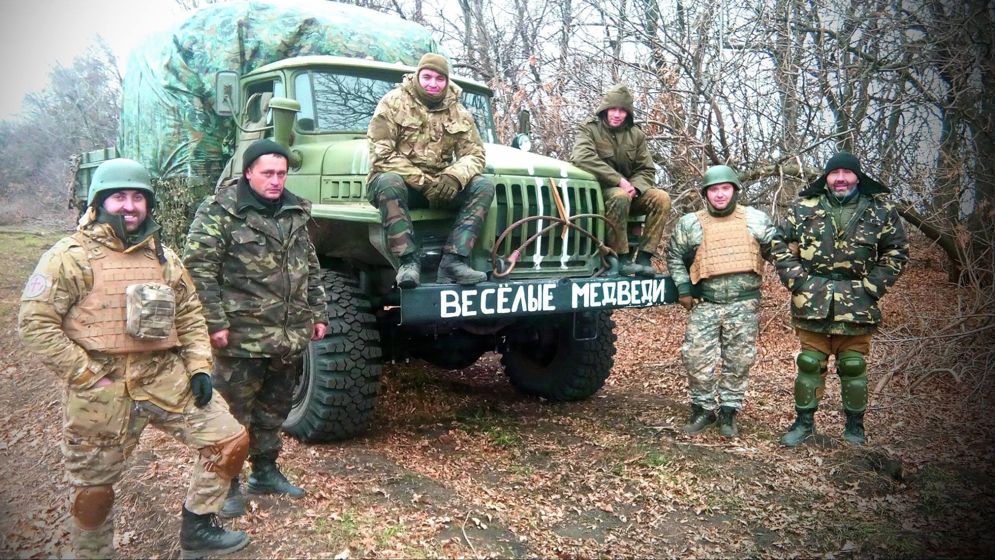 Капелан Володимир Бевз з бійцями в зоні АТО
