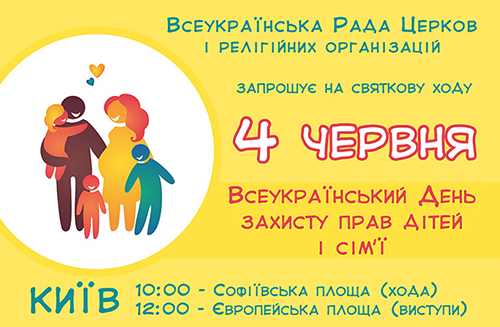 6.04-2b-logo-UCCRO-in.ua